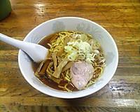Chinrairamen2