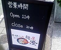 Kasumieigyo