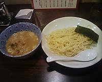 Iwatuke