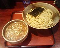 Keitsuke