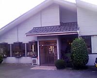 Daikinmae