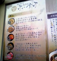 9keisukekodawari