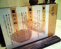 9keisukeyakumi