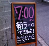 Shibahama2kanban1