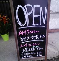 Shibahama2kanban2