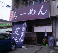 Shibahama2omote