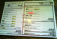 Fukayamenu2