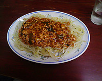 Manmanteisutahiyashi