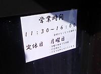 Tokiwateiegigyo