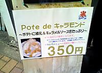 Houkiboshimenu2