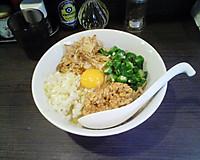 Houkiboshinatou_2