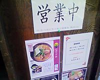 Tsubakieigyo