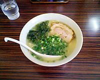 Tendoushio