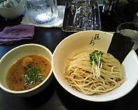 Fujishirotuke