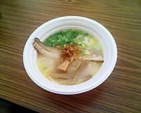 Trs2014fukushimapaitan