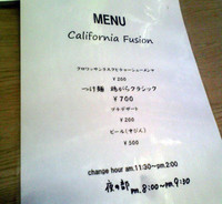 Californiafusionmenu