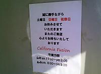 Californiafusionyasumi