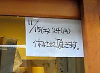 201411takahashiyasumi2