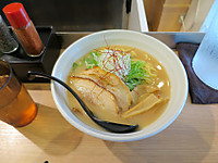Yashiroramen