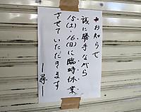 Hiroyasumi