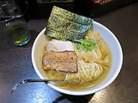 Ichirintanreiniboshi