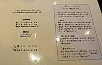 Komuroeigyo