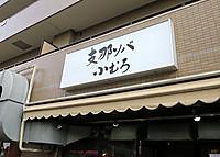 Komurokanban