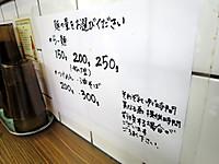 Kujiramenryo