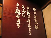Naginanka