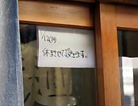 201501takahasiyasumi