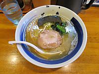 Keikosiho