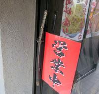 Musashibetukatana