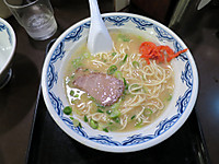 Akanornkaedama2