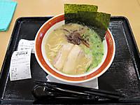 Barikatayashiro