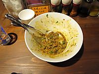 Mitsuboshirice