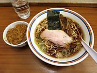 Akatsukiramen