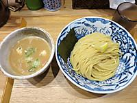 Takekawatuke