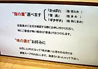 Naritakeabura