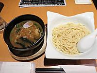 Yoshiokatuke