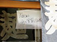 2015takahashiyasumi