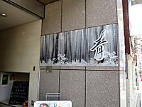 Aokanban