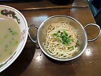 Tofukaedama