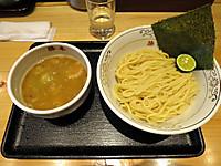 Katumototuke