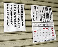 Tomitayasumi
