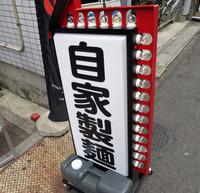 Arisakanban1