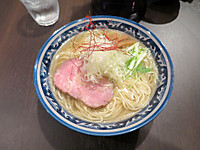 Satoushio