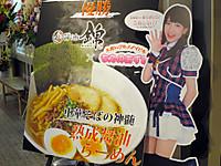 Moenonishikikanban1
