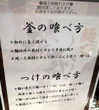 Aramusyatabekata
