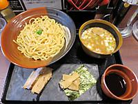 Aramusyatuke