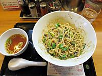 Arashimazemaze